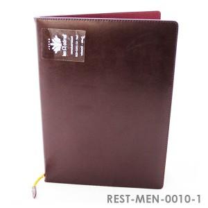 rest-men-0010-1