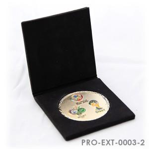 pro-ext-0003-2